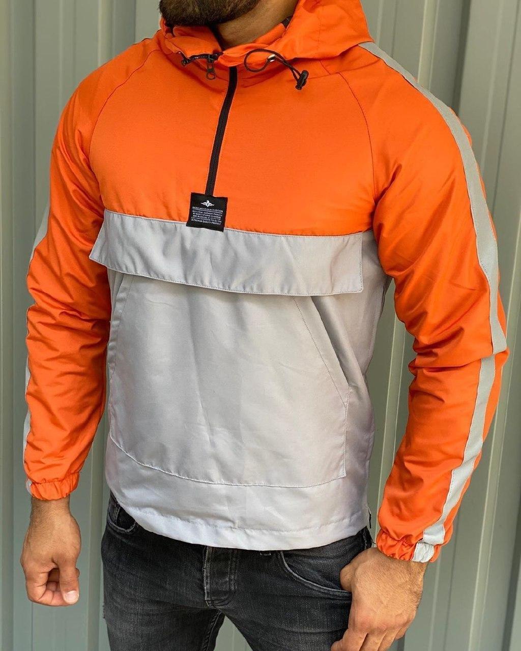 Мужская куртка анорак M492 оранжевая