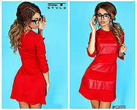 Платье Кожанный воротник и полоски красное