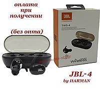 Беспроводные Bluetooth-наушники JBL TWS 4 bu HARMAN с зарядным кейсом, фото 1