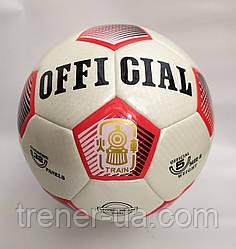 Мяч футбольный №5 OFFICIAL бело-красный Pakistan