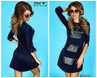 Платье Кожанный воротник и полоски синее