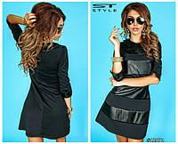 Платье Кожанный воротник и полоски чёрное