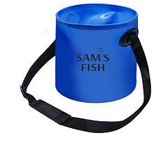 Ведро рыболовное SF23877 ЭВА 40х40 см
