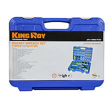 Набор инструмента 110 пр. 110MDA KingROY