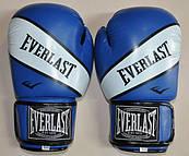 Рукавички боксерські