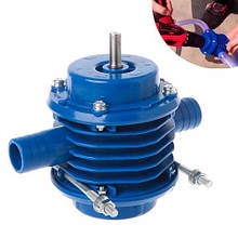 Насадка насос помпа на дрель шуруповерт для перекачки воды 40-50л/мин