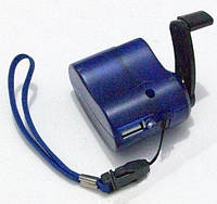 Динамо-зарядка для мобильника или др.