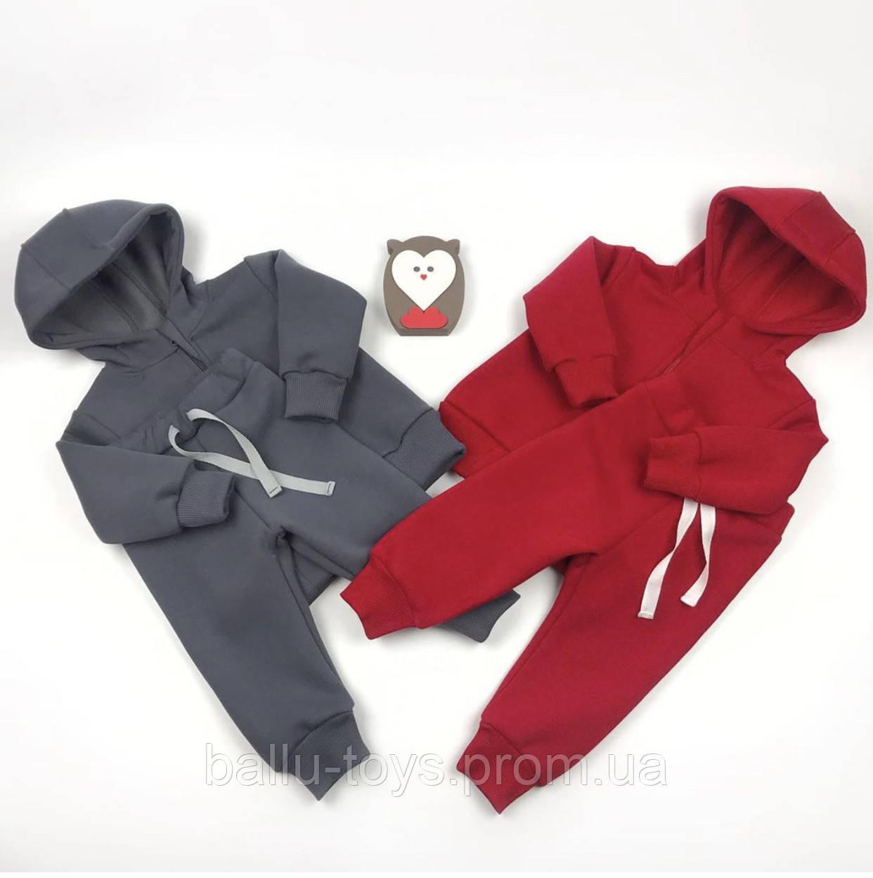 Теплый трикотажный костюм для малышей COOL (9 мес-4 года)