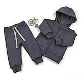 Теплый трикотажный костюм для малышей COOL (9 мес-4 года), фото 3