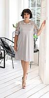Праздничное серебристое женское платье большого размера 52-58 размер