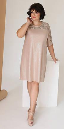 Элегантное женское платье для торжества большого размера 52-58 размер, фото 2