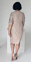 Элегантное женское платье для торжества большого размера 52-58 размер, фото 3
