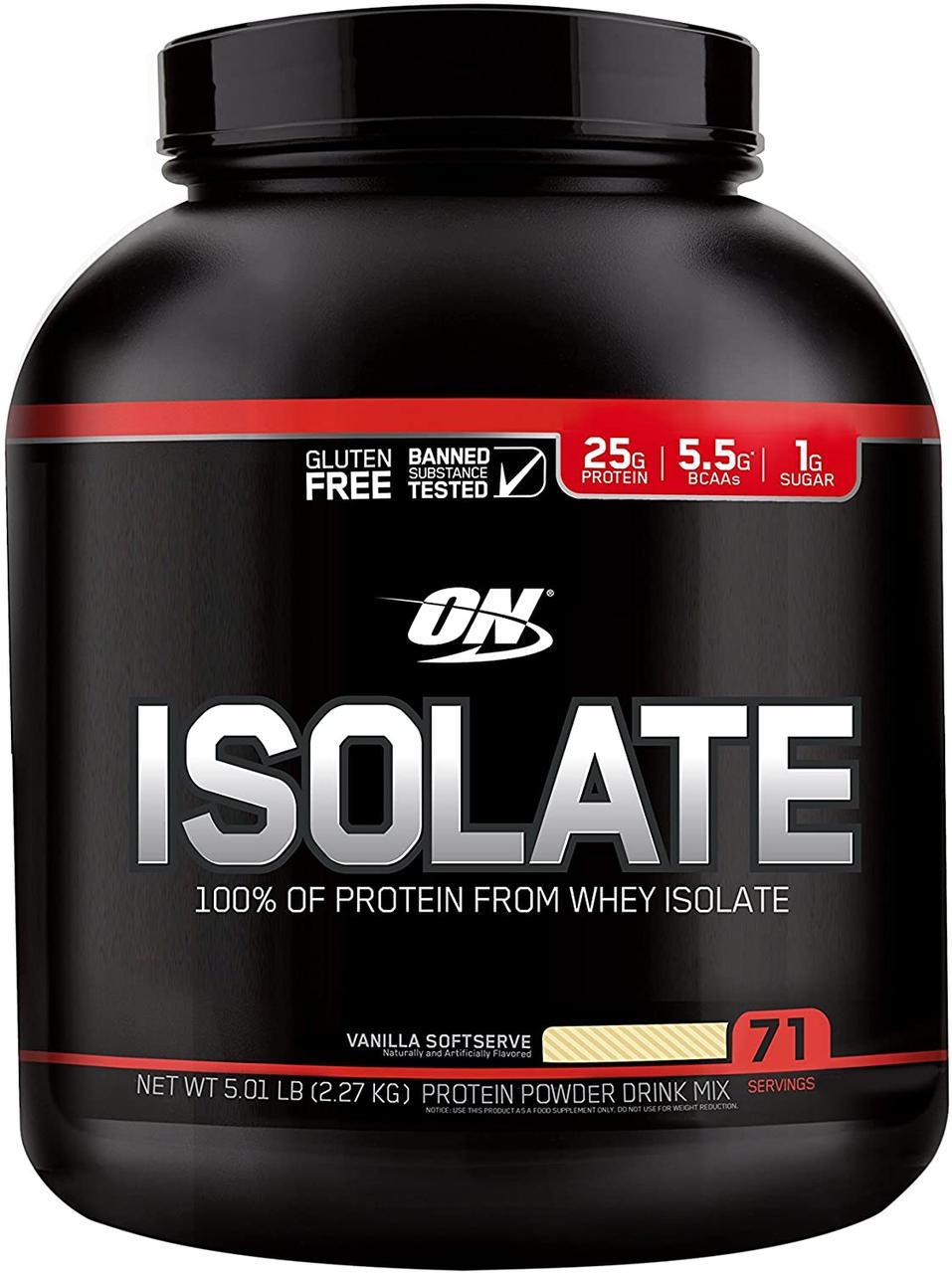Сывороточный протеин изолят Optimum Nutrition Isolate (2,27 кг) оптимум нутришн vanilla softserve