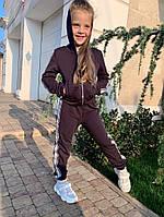 Детский костюм трикотаж двухнитка 122;128;134;140