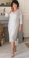 Стильное торжественное женское платье большого размера 50-56 размер