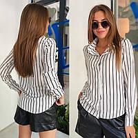 Жіноча сорочка стильна довгий рукав 42-44; 44-46; 48-50 рр.
