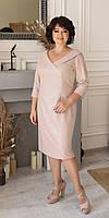 Элегантное женское платье большого размера 50-56 размер