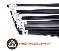 Комплект пластика - 1 килограмм - 23 вида прутков для пайки пластмасс