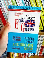 Граматика сучасноi англiйськоi мови посiбник Верба Modern English Grammar