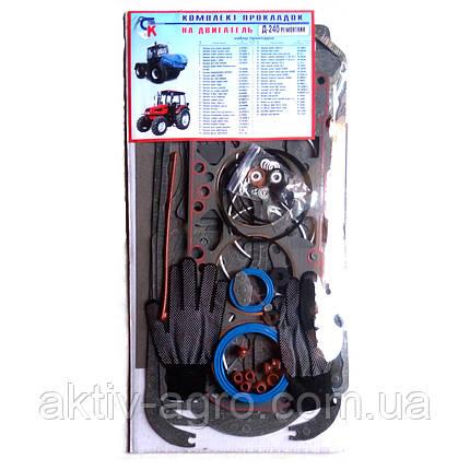 Комплект прокладок двигателя Д-240 (51 наим.) Ремонтник, фото 2