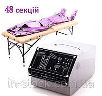 Апарат пресотерапії SA-8320T