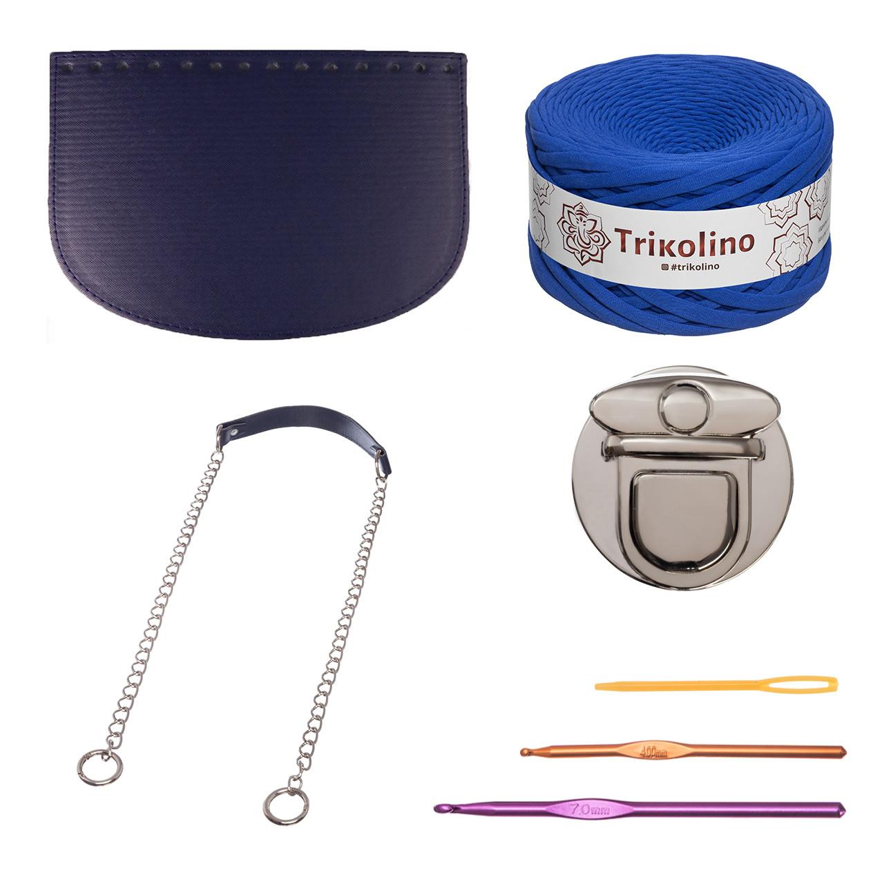 Набор для сумки-ракушки Орео МАКСИ Синий+Синий электрик, фурнитура серебро