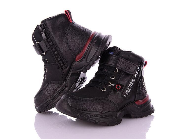 Демисезонные ботинки детские, 27-32 размер, 8 пар, KLF