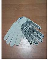Перчатки фара А-29