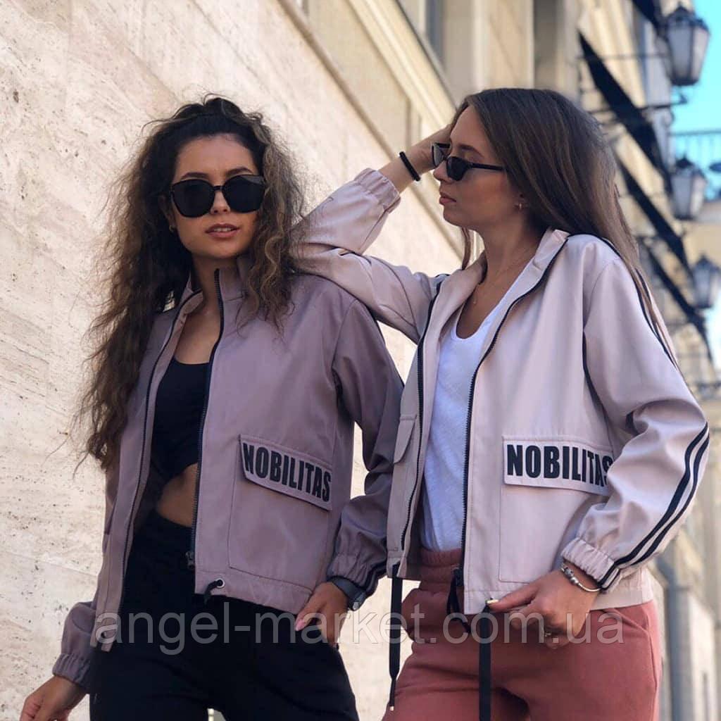 Бомбер женский модный.Новинка 2020