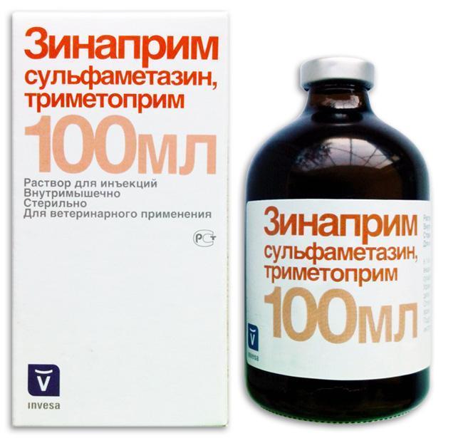ЗИНАПРИМ INVESA (Испания) комплексный антибактериальный препарат для коров и свиней, 100 мл