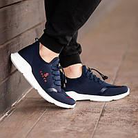 Мужские синие кроссовки на резинке для повседневной носки