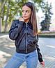 Куртка женская плащевка на молнии  42-44 44-46