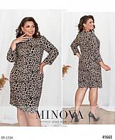 Стильное прямое платье с животным принтом Размер: 50, 52, 54, 56 арт 19-005