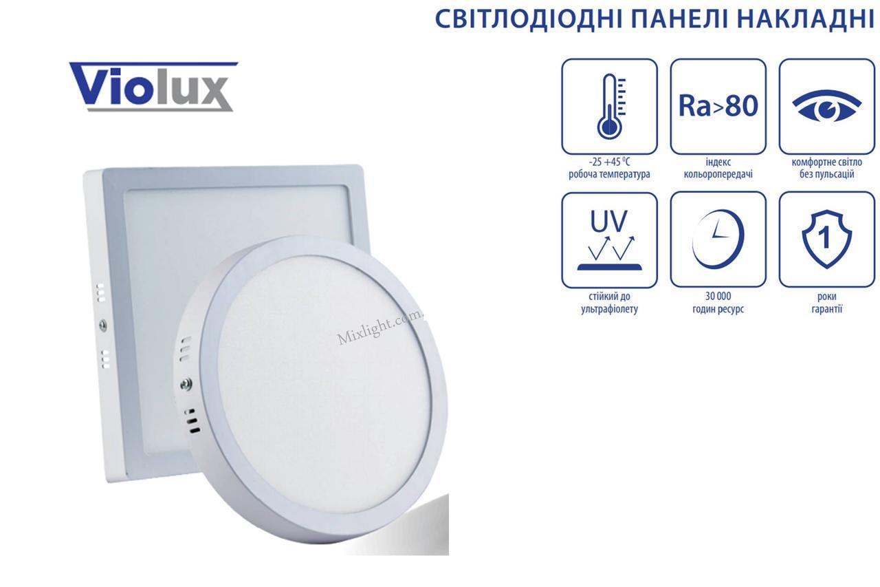 Квадратный накладной светодиодный светильник 20W 5000K Linda Violux