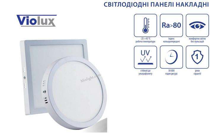 Квадратный накладной светодиодный светильник 20W 5000K Linda Violux, фото 2
