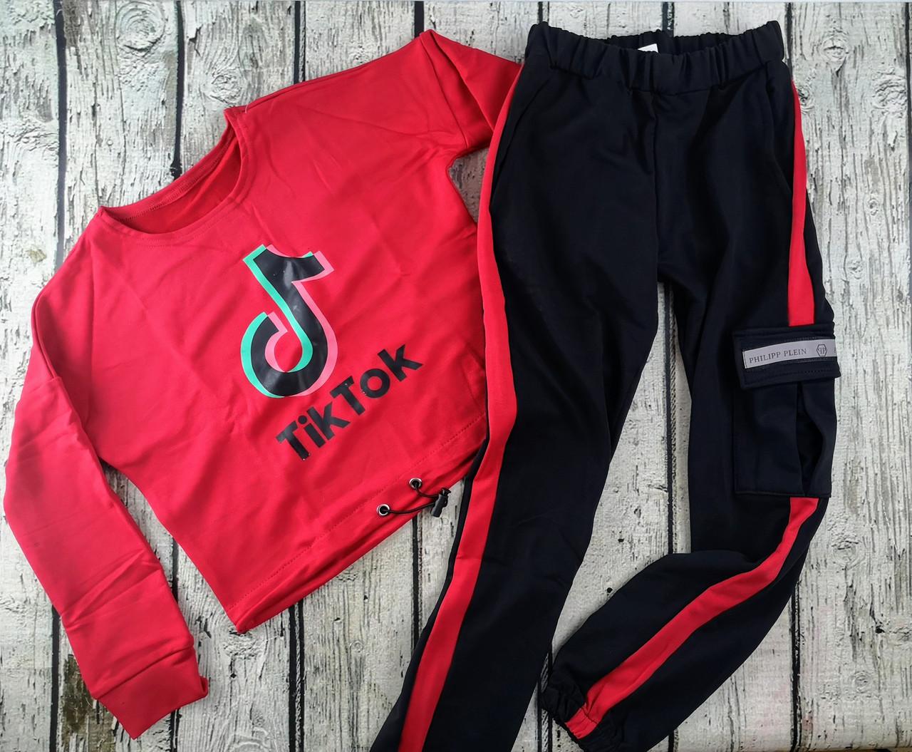 Спортивный костюм для девочек Тик-Ток красный Двунитка Papali Украина 11 лет, рост 146 см