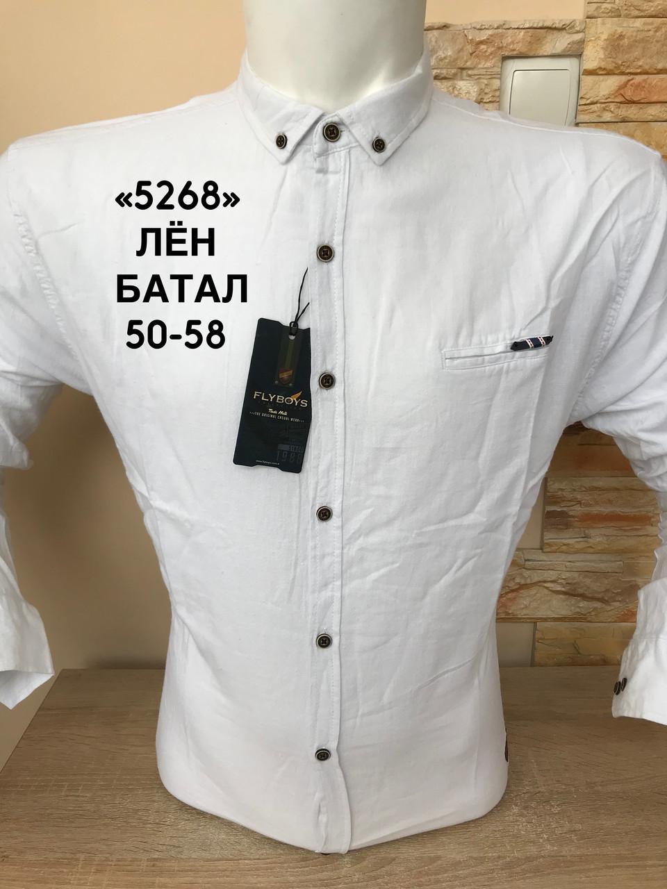 Льняная батальная рубашка с длин. рукавом  FlyBoys - 5268