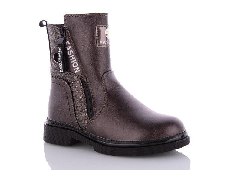 Демисезонные ботинки детские, 32-37 размер, 8 пар, Y.Top