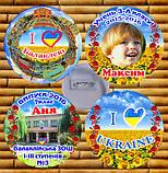 Значки, Медали с Вашим Фото - Подарки, Призы, Сувениры, фото 6