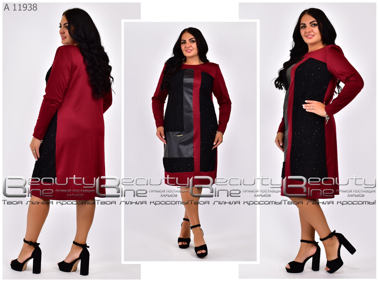 Стильное платье    (размеры 64-74) 0254-05