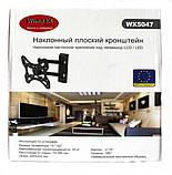Кронштейн  Wimpex WX 5047 для крепления телевизора с диагональю 14 – 42, фото 3