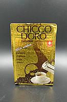 Кофе молотый Chicco D Oro Tradition 100% Арабика 250г