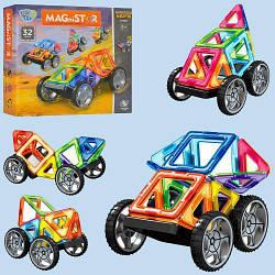 "Магнітний конструктор MagniStar ""транспорт"" 32 деталей."