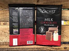 Шоколад Cachet Milk 32% какао 300г