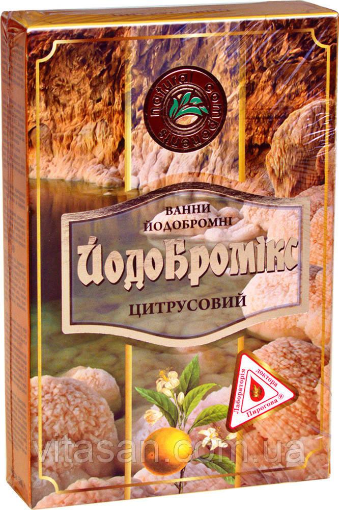 Йодобромна ванна ЙОДОБРОМІКС ЦИТРУС, 500 г
