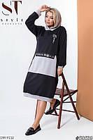 Стильное спортивное платье кенгуру с капюшоном Размер: 50-52, 54-56, 58-60 арт 571