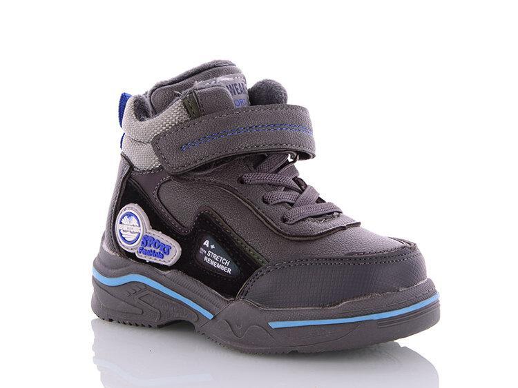 Демисезонные ботинки детские, 23-28 размер, 8 пар, Y.Top