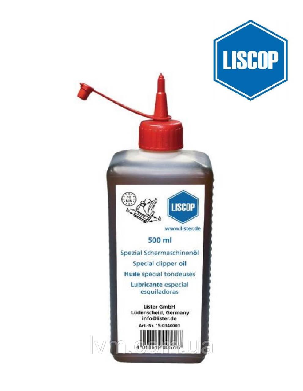 Масло смазочное 500мл, для машинок для стрижки животных (EU) LISCOP (Германия)