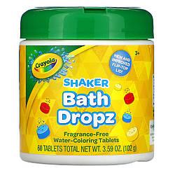 Таблетки Crayola bath dropz для фарбування води