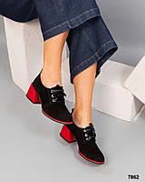 Женские Стильные туфли на шнуровке красный каблук
